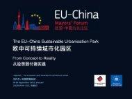 The Sustainable Urbanisation Park - EU-China mayor Forum