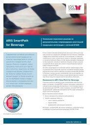 ARIS SmartPath for Beverage - IDS Scheer AG