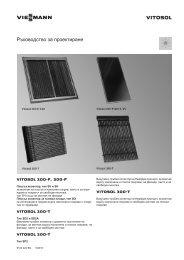 Соларни системи с плоски и вакуумно-тръбни колектори4.3 MB