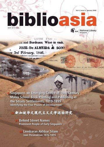 12 新加坡华文现代主义文学运动研究 - National Library Singapore