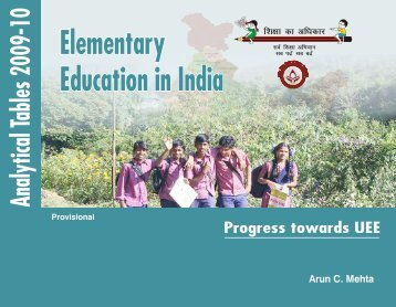 Elementary Education in India Elementary Education in India ... - DISE