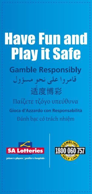 Have Fun /& Play Safe
