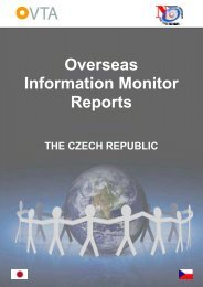 Overseas Information Monitor Reports