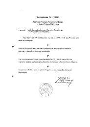 Zarządzenie Nr 17/2003 Starosty Powiatu Nowodworskiego z dnia ...