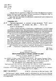 язык программирования - Page 3