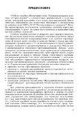 язык программирования - Page 4