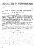 язык программирования - Page 7