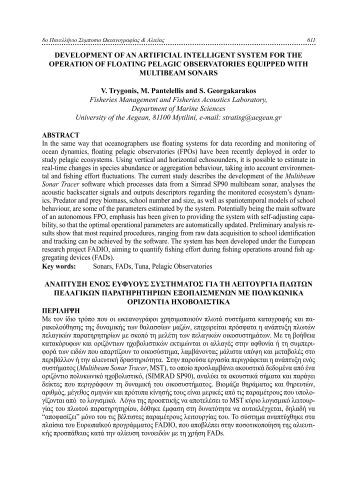 development of an artificial intelligent system for the operation of ...