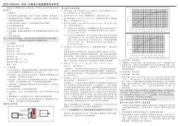kds ebar v2 manual pdf