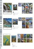 kalender 2013 - Page 2