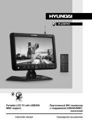 h-lcd701.pdf - Hyundai Electronics