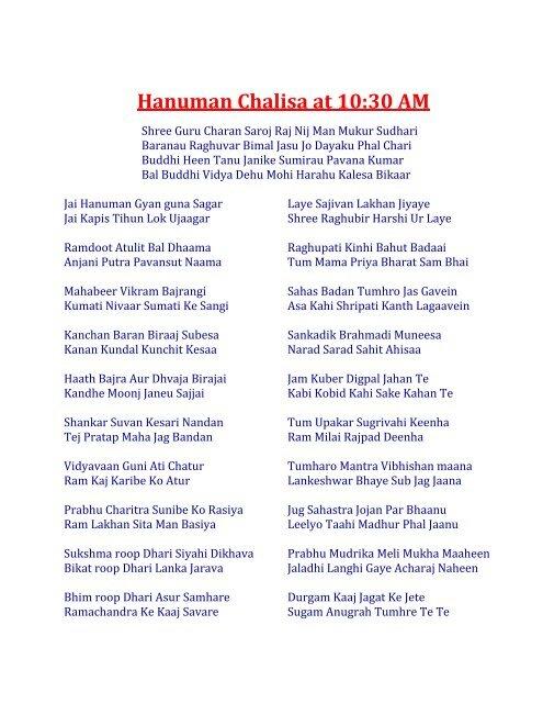Hanuman Chalisa at 10:30 AM