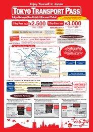 Tokyo Transport Pass - visit japan 2011-2012