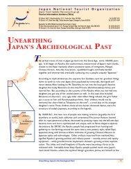 Archaeology - Japan