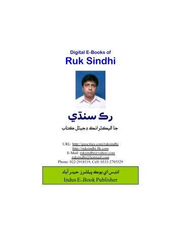 Qazi Faiz Mohd (Biography)