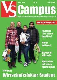 VS Campus