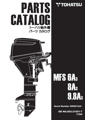 MFS 6A3 8A3 9.8A3 - Nissan Outboard Parts