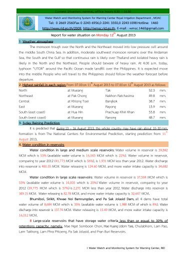 Report for water situation on Monday 12 August 2013