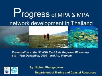 Presentation (PDF file) - East Asia Regional Activities