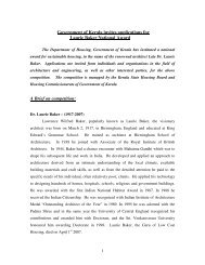 Government of Kerala invites applications for Laurie Baker National ...