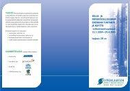 SELLU - Kymenlaakson ammattikorkeakoulu