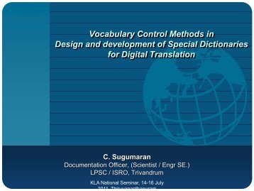 Students book stage 1 c sugumaran vocabulary control methods in design and fandeluxe Gallery