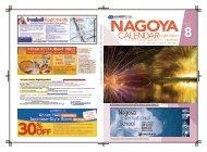 Pages - Nagoya International Center