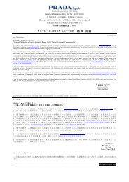 NOTIFICATION LETTER 通知信函 - Prada Group