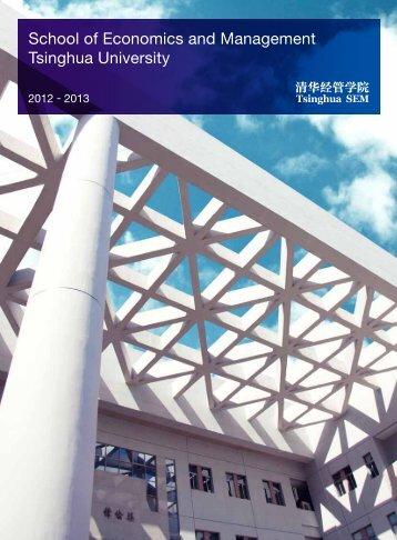 2013-01-29 SEM Brochure 2012-2013