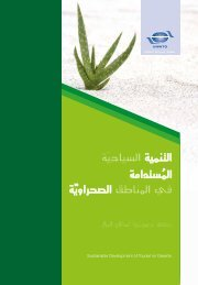 Sustainable Development of Tourism in Deserts - World Tourism ...
