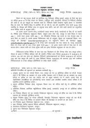 10-05-13 Feed and Fodder Tender Notice 2013-14 732 - Animal ...