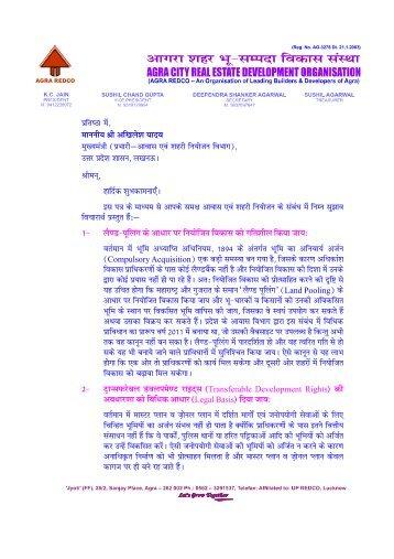 Representation to Hon'ble CM - Agra Redco