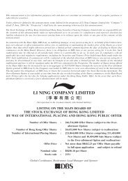 Listing on the Main Board of The Stock Exchange of Hong ... - Li Ning