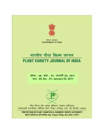 Vol. - 05, No. – 01, January 03, 2011 - Protection of Plant Varieties ...