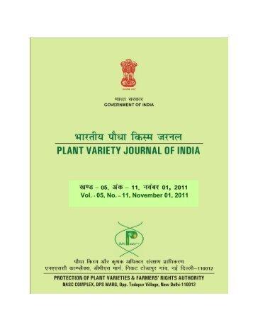 Vol. - 05, No. – 11, November 01, 2011 - Protection of Plant Varieties ...