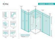 OCEAN SPAPANEL - Duschking