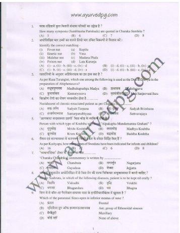 2. Jamnagar Ayurveda PG Entrance examination ... - AYURVEDPG