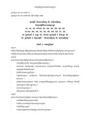 KHMER-Law on Commercial Rules and Register[of 1995] as ...