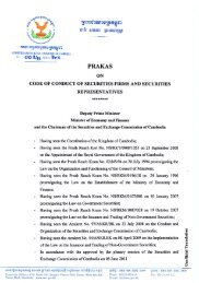 Prakas #008.11 on Code Conduct of Securities Firms and Securities ...