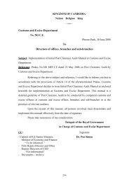 Instruction #583CE on Implementation of Initial Post Clearance Audit ...
