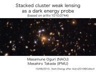 Stacked cluster weak lensing as a dark energy probe - IPMU
