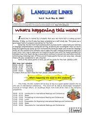 Vol.2 No.6 May 8, 2007