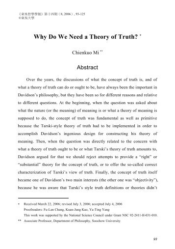 Why Do We Need a Theory of Truth? - Mail