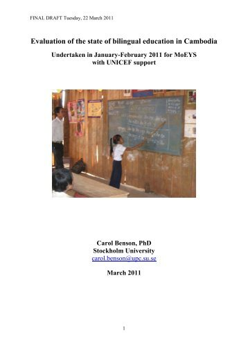 essay on bilingual education in the united states After many years of bilingual education in the united states, one thing is certain: it does not work, and it is failing america's immigrant youth the idea behind bilingual education is that students be taught academic subjects such as math, geography, and science.