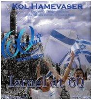 Israel at 60 - Kol Hamevaser