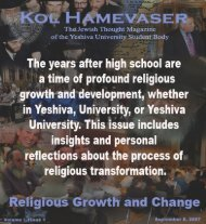 Religious Growth & Change - Kol Hamevaser