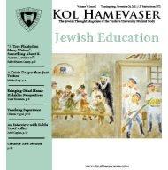 Jewish Education - Kol Hamevaser