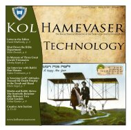 Technology - Kol Hamevaser