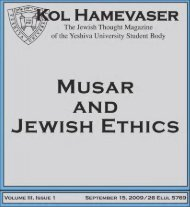 Musar and Jewish Ethics - Kol Hamevaser