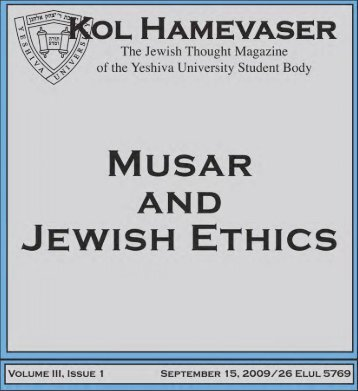 jewish ethics This quiz, jewish business ethics, looks at the world of commerce contrary to what many may think, jewish law and jewish ethics have a.